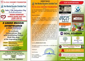 Awareness program by Navi Mumbai Educational Charitable Trust & Dr B N Choube Foundation