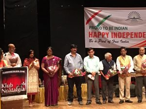 Independence day event organisation