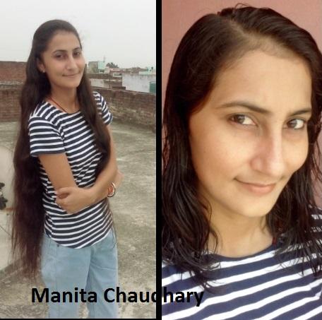 manita chaudhary