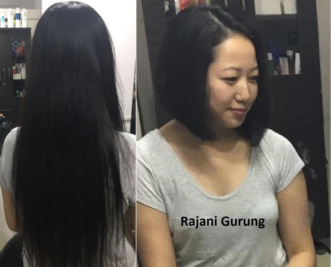 Rajani Gurung