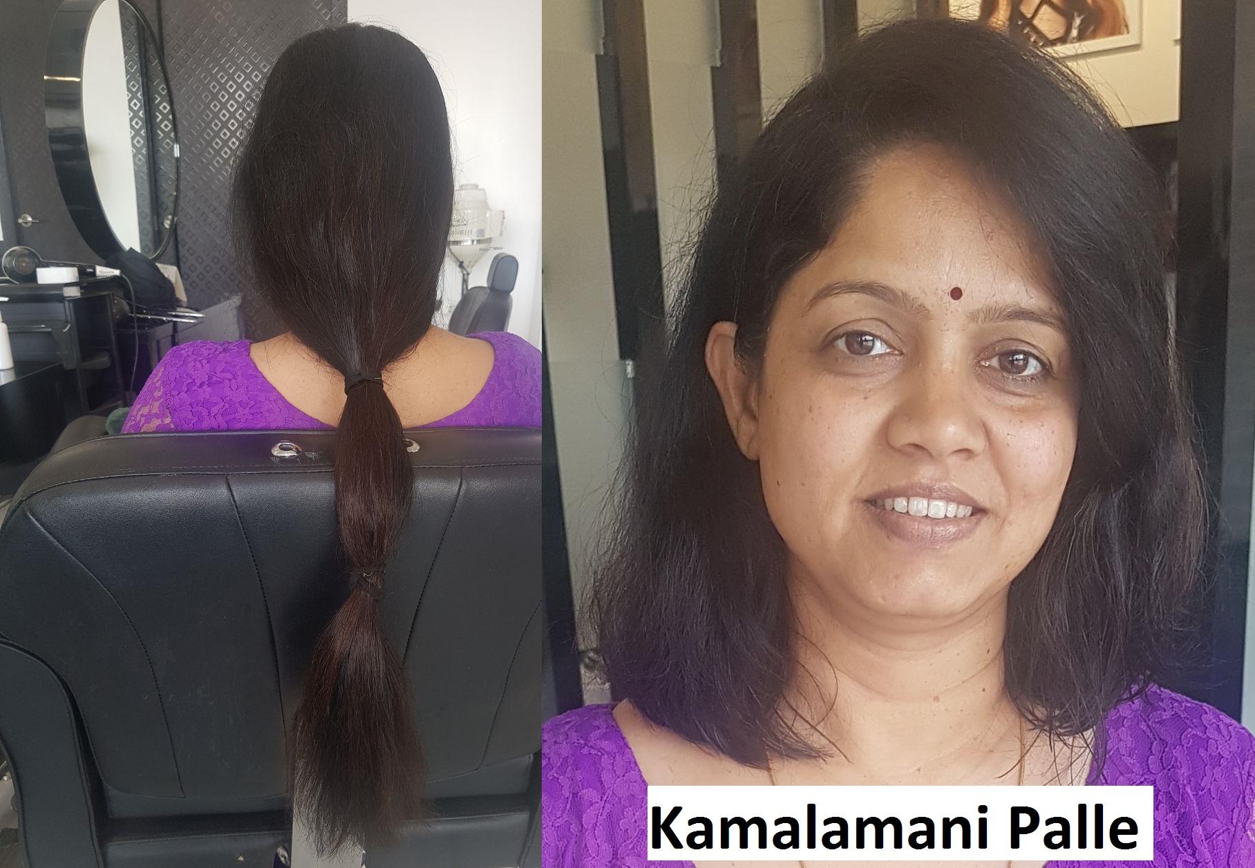 Kamalamani Palle
