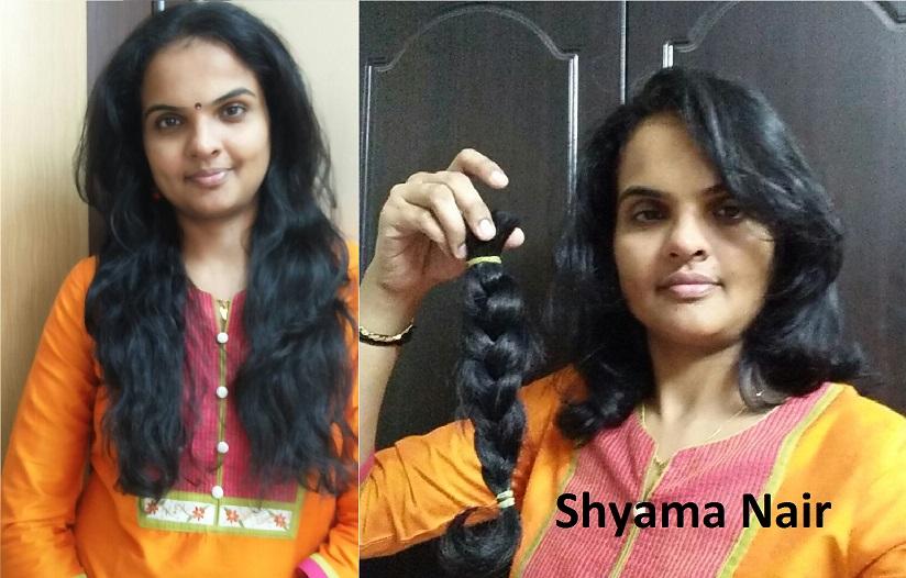 Shyama Nair