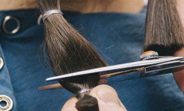 Hair Donation Banner